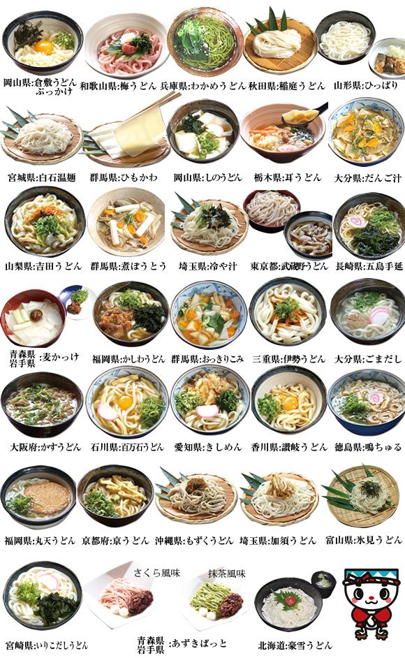 menu-0712