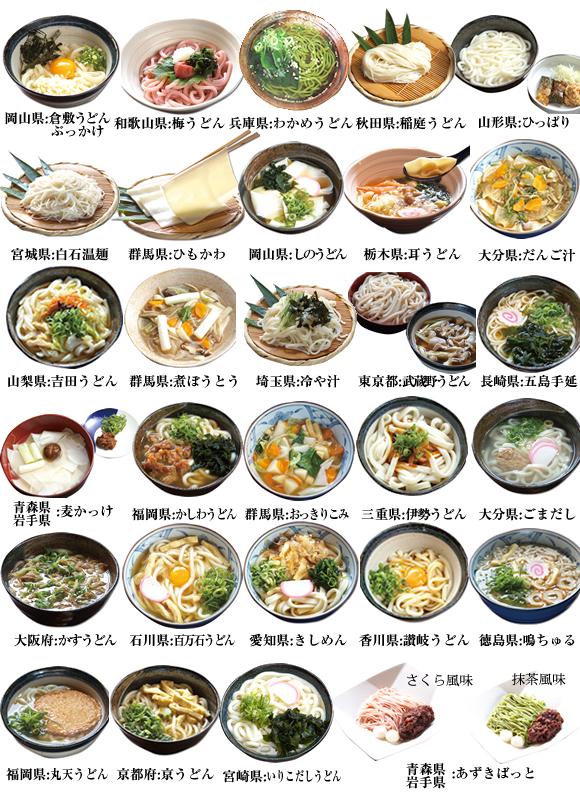 menu20150120