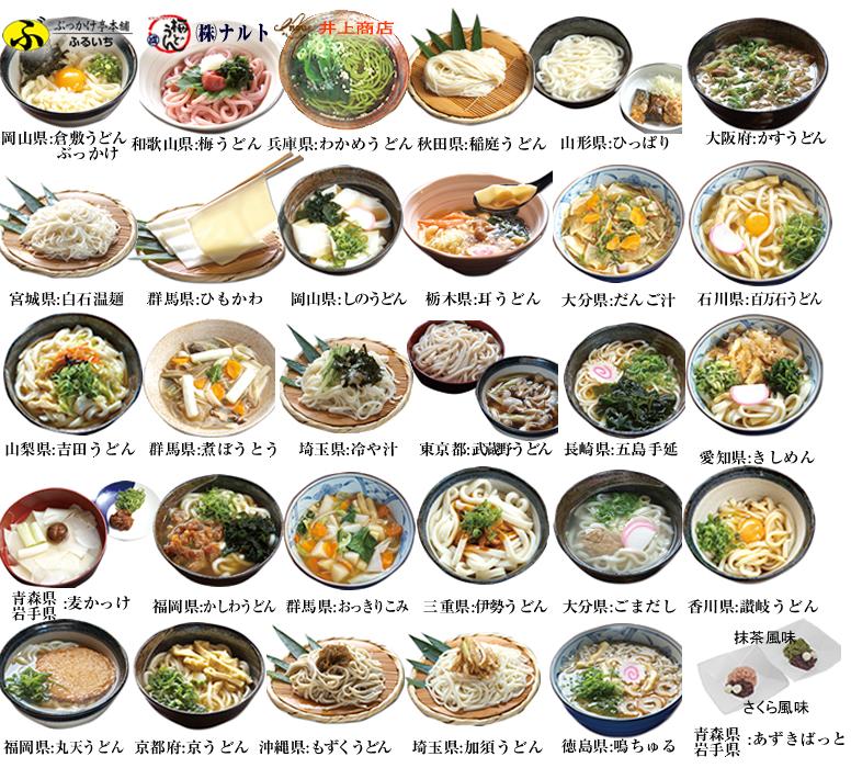 menu780