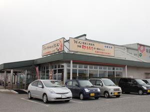 中石食品工業・めん塾