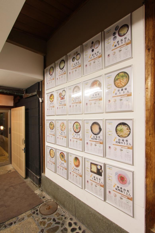 京都名物の資料展示室