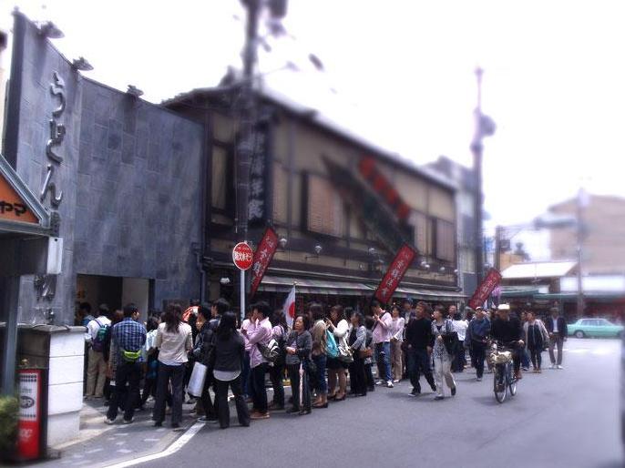 京都名物の行列