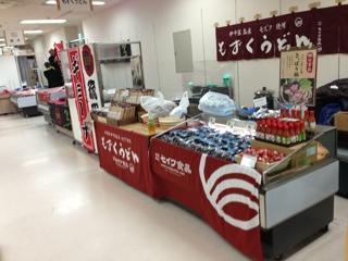 沖縄物産展 in 新潟
