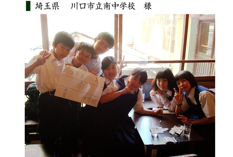 school-05