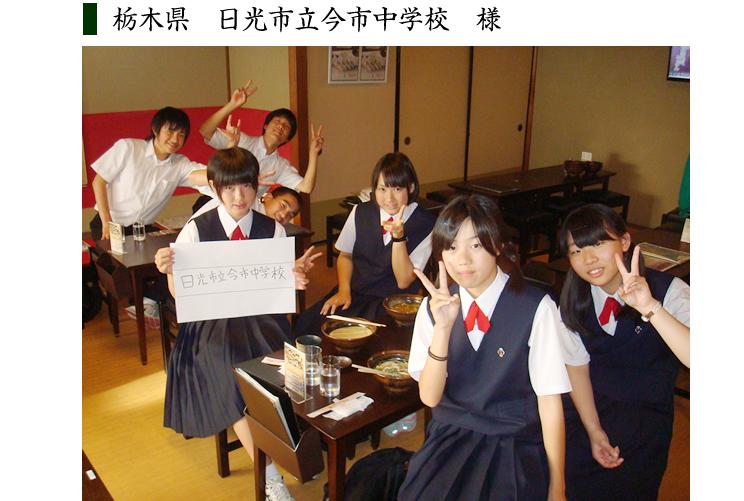 school-07