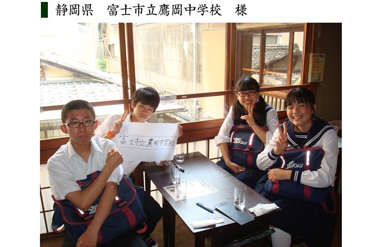 school-08