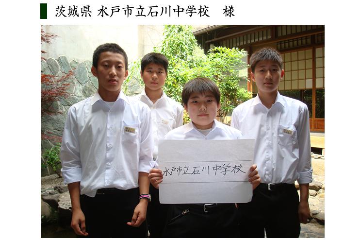 school-11