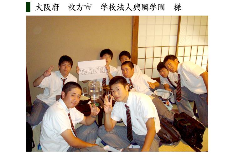 school-13