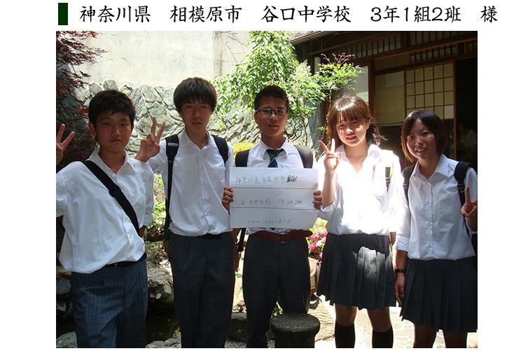 school-18