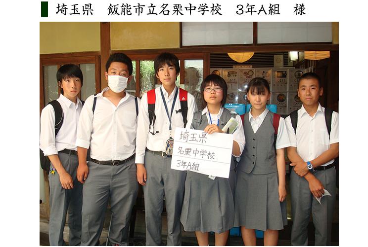school-19