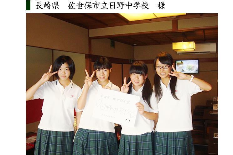 school-43
