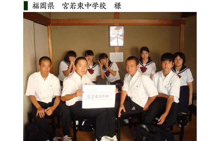 school-44